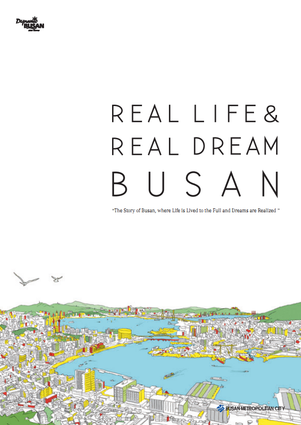 real_Life_&_Real_Dream_BUSAN.PNG